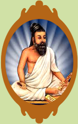 nadi vedic astrology